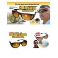 2 бр очила за нощно и дневно шофиране HD Vision